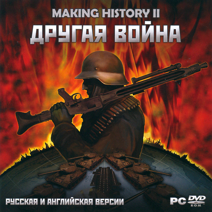 Making History II. Другая война, Muzzy Lane Software