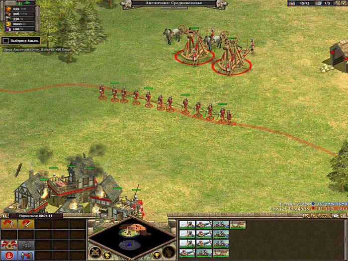 Игромания.  Выбор редакции.  Rise of Nations.  Золотое издание Big Huge Games,Microsoft Corporation