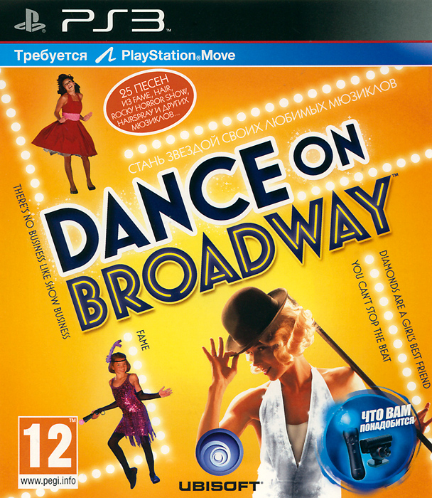 Dance On Broadway (для Move) (PS3) eyepet move edition ps3