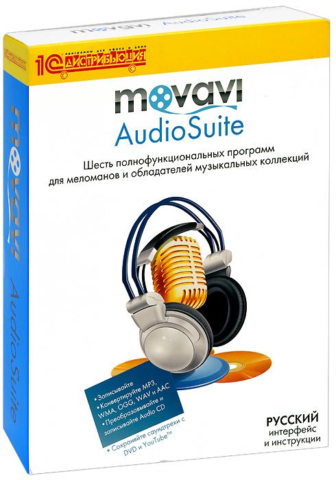 MOVAVI AudioSuite (Персональный)