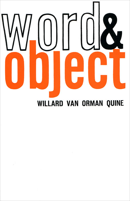 Word & Object word meaning and legal interpretation
