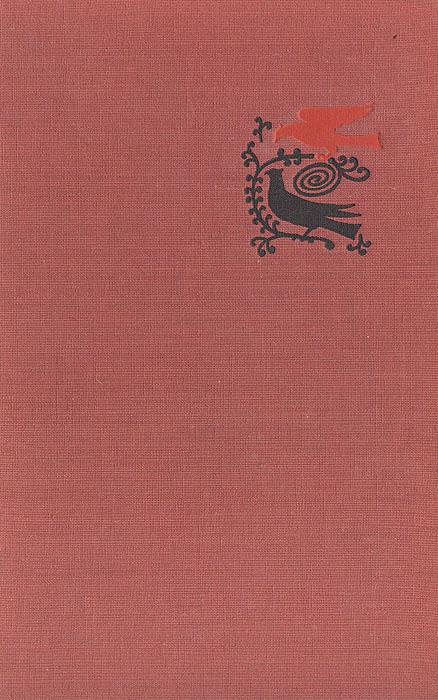 Юрий Милославский, или русские в 1612 году игорь милославский говорим правильно по смыслу или по форме