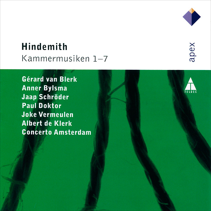 Hindemith. Kammermusiken 1-7 (2 CD) spectral classics pl151 bg 2 boxes