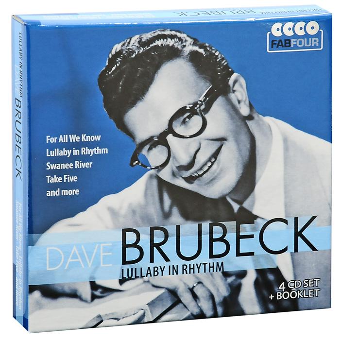 Дэйв Брубек Dave Brubeck. Lullaby In Rhythm (4 CD) музыка cd dvd cctv cd dsd