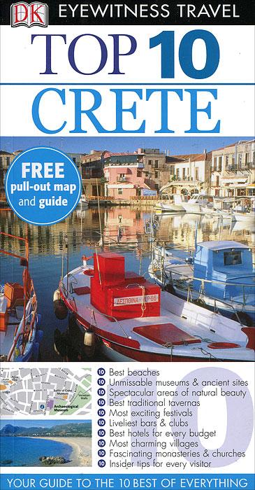 Crete: Top 10 crete top 10