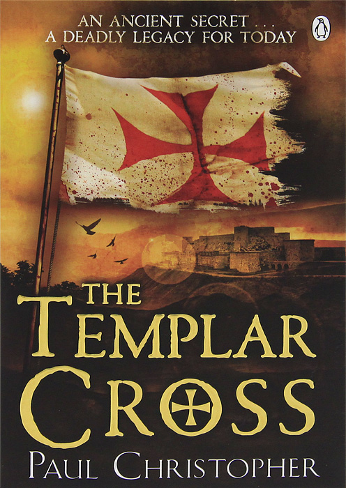 The Templar Cross видеоигра для pc медиа rise of the tomb raider 20 летний юбилей
