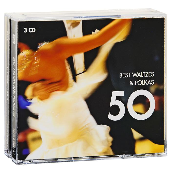 Best Waltzes And Polkas 50 (3 CD) музыка cd dvd cctv cd dsd