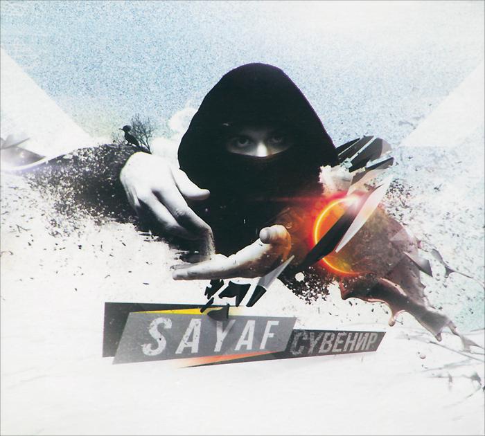 Sayaf. Сувенир MadStyle Music