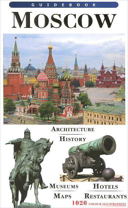 Moscow: Guidebook free shipping 10pcs lot lt1764aefe tssop16 new in stock ic