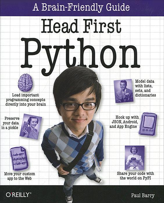 Head First Python sqlite