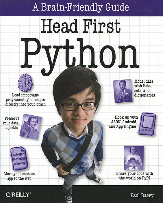 Head First Python python绝技:运用python成为顶级黑客