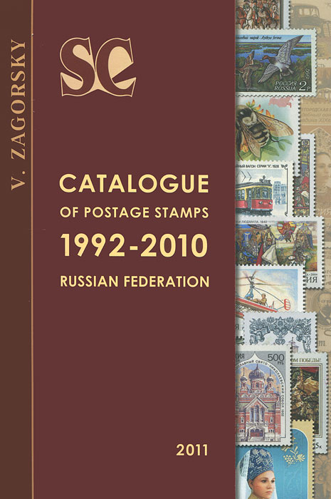 Catalogue of Postage Stamps: 1992-2010: Russian Federation