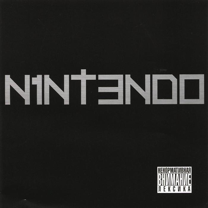 Zakazat.ru Nintendo. Nintendo