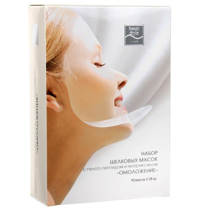 Beauty Style Шелковый Набор масок для лица с матриксилом4501704Набор шелковых масок Beauty Style Омоложение с пента-пептидом и матриксилом подходит для всех типов кожи, включая чувствительную. Рекомендуется для обезвоженной кожи и кожи с признаками увядания, а также для профилактики преждевременного старения.Эффект:улучшение цвета лица, увлажнение, уменьшение морщинок, повышение упругости и эластичности кожи.Действие:матриксил - микроколлаген- миниатюрный фрагмент коллагена кожи. Матриксил легко проникает в кожу и преодолевает эпидермальный барьер благодаря содержанию в его составе пальмитиновой кислоты. Стимулирует процессы восстановления собственного коллагена и разглаживает морщинки. Повышает тонус и эластичность, восстанавливает и сохраняет уровень влаги в коже. Уменьшает глубину морщинок, улучшает цвет лица. При использовании маски с матриксилом кожа вновь приобретает гладкость и упругость. Пента-пептид обладает антиоксидантным действием, нейтрализует свободные радикалы и замедляет процессы увядания кожи, предотвращает образование морщин. Характеристики: Вес маски: 28 г. Количество масок: 10. Размер упаковки: 15,5 см х 10,5 см х 4,5 см. Производитель: США. Артикул: 4501704.Товар сертифицирован.