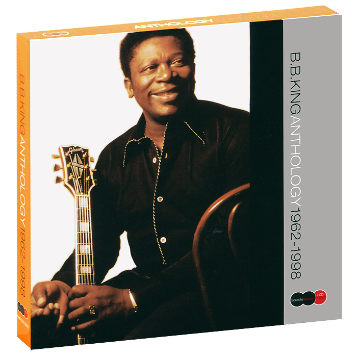 DVD:01. T-Bone Shuffle (With Joe Louis Walker)         02. Three O'Clock Blues         03. Ain't Nobody's Business (With Ruth Brown)        04. The Thrill Is Gone         05. I Can't Quit You Baby (With Buddy Guy)         06. Call It Stormy Monday (With Albert Collins)         07. You Can Have My Husband (With Irma Thomas)         08. Playin' With My Friends (Part 1) (With Robert Cray)         09. Playin' With My Friends (Part 2): Sweet Home Chicago (With Koko Таylor) / Kansas City (With Irma Tho mas) / You Ain't Good Lookin' (With Ruth Brown)         10. Hey, Hey The Blues Is Alright (B.B. King & Friends Finale Jam)         11. Tribute To Miles, Stevie Ray & Albert B.B. King & Band                                                                                      Picture Format: PAL 4x3 Format: DVD-5Time: 50 mins. Color Mode: Color Region Code: 0 (All)Language And Audio Content: English / Dolby Digital 2.0 Subtitles: No