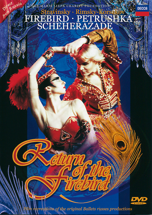 Rimsky-Korsakov, Igor Stravinsky: Return Of The Firebird dvd диск igor moisseiev ballet live in paris 1 dvd