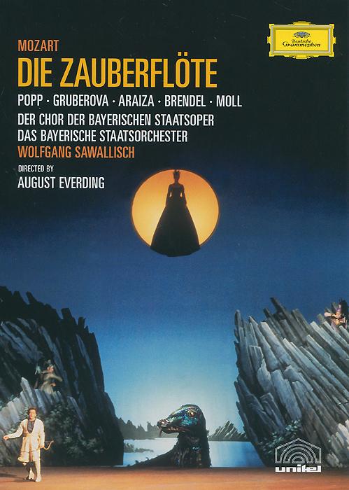 Mozart, Wolfgang Sawallisch: Die Zauberflote бб