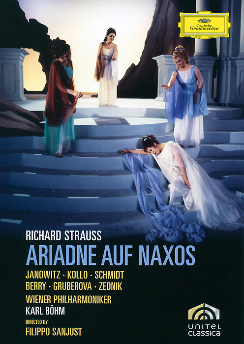 Strauss, Karl Bohm: Ariadne Auf Naxos primadonna pr759awvii48 primadonna