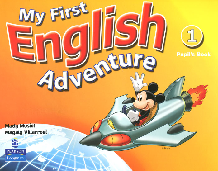 My First English Adventure: Pupils Book 1 mastering english prepositions
