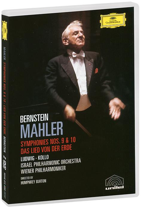 Mahler, Leonard Bernstein: Symponies Nos. 9 & 10 / Das Lied Von Der Erde (2 DVD) games das speil der berufe a2 page 5