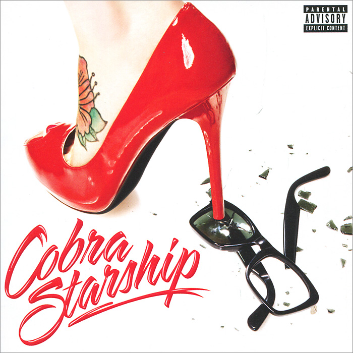 Cobra Starship. Nightshades ланчбоксы чашки cooking bowl 2 ramen k005
