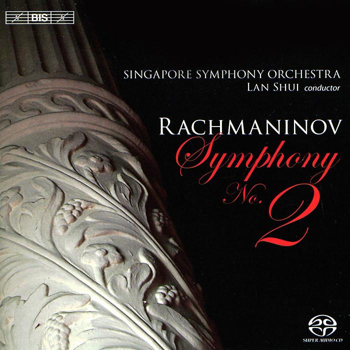 Лан Шуй,Singapore Symphony Orchestra Lan Shui. Singapore Symphony Orchestra. Rachmaninov. Symphony No. 2 (SACD) boyzone singapore