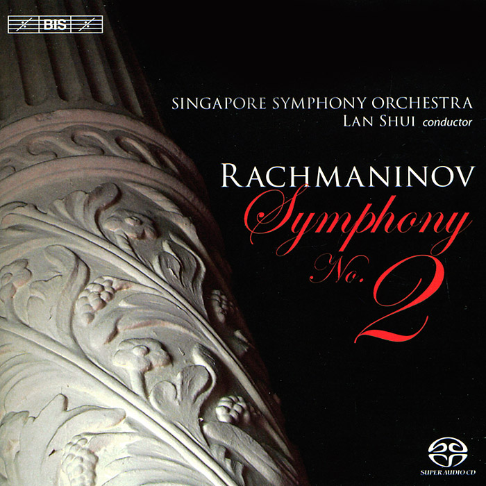 Лан Шуй,Singapore Symphony Orchestra Lan Shui. Singapore Symphony Orchestra. Rachmaninov. Symphony No. 2 (SACD) odesza singapore