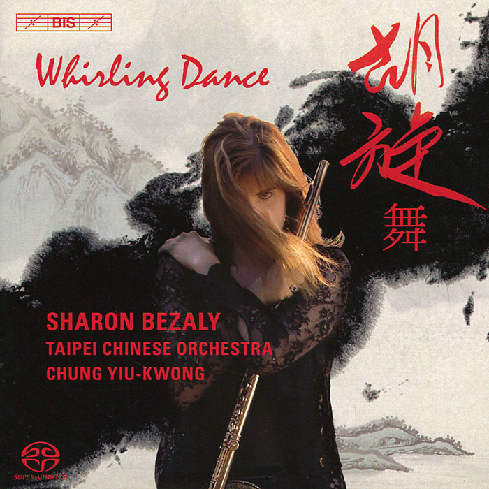 Sharon Bezaly, Taipei Chinese Orchestra. Whirling Dance (SACD) super slipper taipei