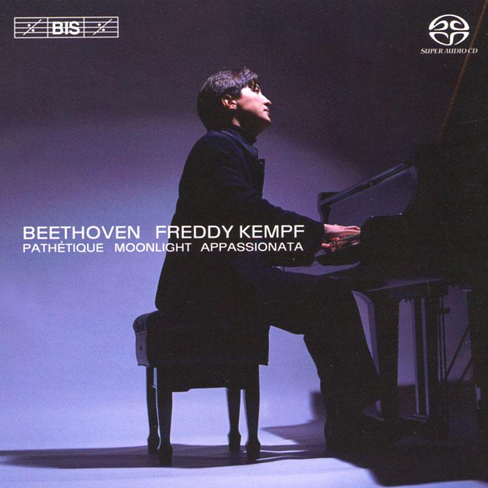 Фредди Кемпф Freddy Kempf. Beethoven. Piano Sonatas (SACD) beethoven sonatas