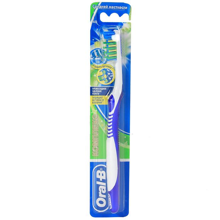 Зубная щетка Oral-B. Комплекс, средняя жесткость oral b зубная щетка комплекс пятисторонняя чистка средней жесткости