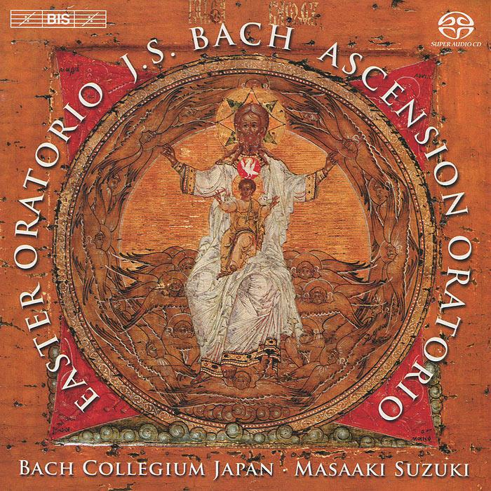 Bach Collegium Japan Chorus & Orchestra,Масааки Сузуки,Юкари Ноношита Bach Collegium Japan. Masaaki Suzuki. Bach. Easter & Ascension Oratorios (SACD)