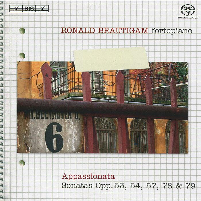 Роналд Броутайджем Ronald Brautigam. Beethoven. Complete Works For Solo Piano 6 (SACD)