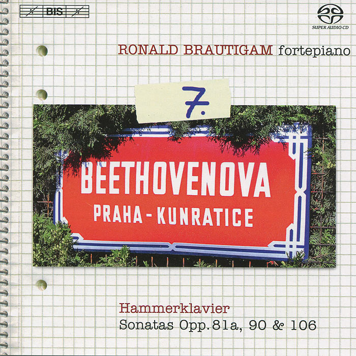 Роналд Броутайджем Ronald Brautigam. Beethoven. Complete Works For Solo Piano 7 (SACD)