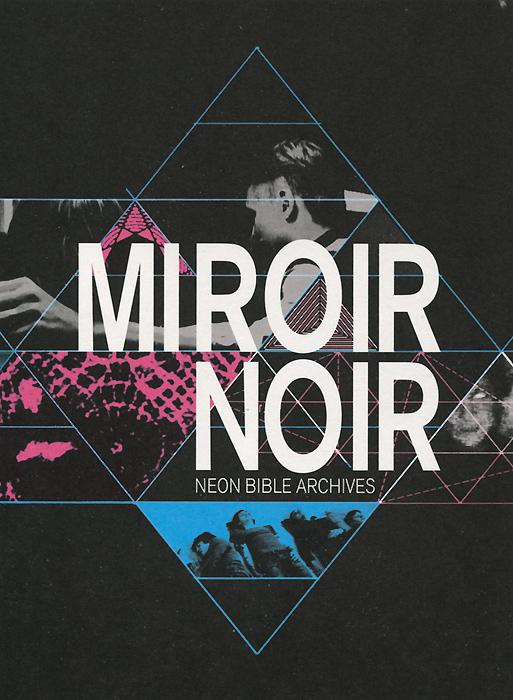 Arcade Fire: Miroir Noir arcade fire arcade fire suburbs