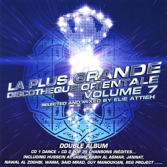 Said Mrad,Elie Attieh,DJ Kaan Gokman,Arash,Dominique,Nadine Saab,Нэнси Айрам,Somaya La Plus Grande Discotheque Orientale. Volume 7 (2 CD) leyla