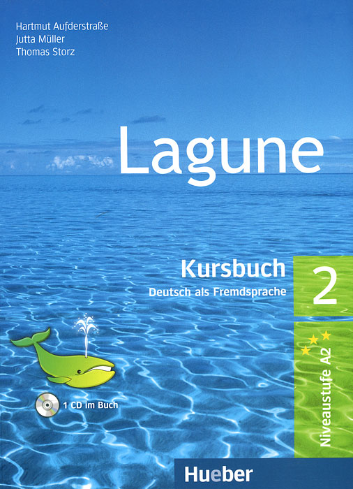 Lagune: Kursbuch Deutch als Fremdsprache 2 (+ CD-ROM) стоимость