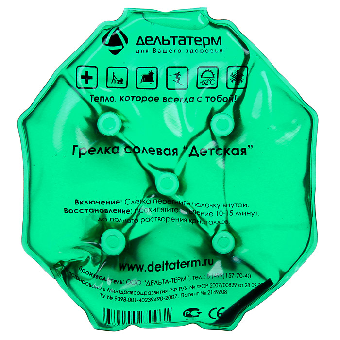 Грелка солевая Детская, цвет: зеленый00-00000174Грелка солевая Дельтатерм Детская выполнена из очень прочной пленки ПВХ и наполнена раствором соли. В растворе плавает палочка-пускатель, которую достаточно слегка перегнуть и моментально начинается процесс кристаллизации соли с выделением тепла до температуры +52°C.Солевая грелка - это замечательное физиотерапевтическое средство. Солевая грелка глубоко прогреет область уха, горла или носа, суставов. При этом она абсолютно безопасна! Температура нагрева до +52°С рекомендована врачами, как оптимальная для физиотерапевтических процедур, и исключает возможность ожога или перегрева. Преимущества грелки: Работает совершенно автономно. Многоразовое применение. Долго сохраняет тепло или холод. 2 в 1, теплый и холодный компресс Исключает ожог или перегрев Гигиенична в применении. Безопасна для людей и животных. Материал: ПВХ, солевой раствор.
