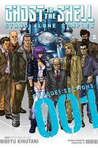 Ghost in the Shell: Stand Alone Complex: Volume 1 eva ibbotson the great ghost rescue