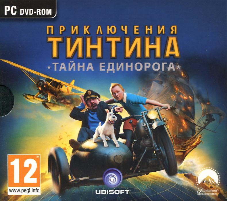 Приключения Тинтина: Тайна Единорога эрже приключения тинтина секрет единорога