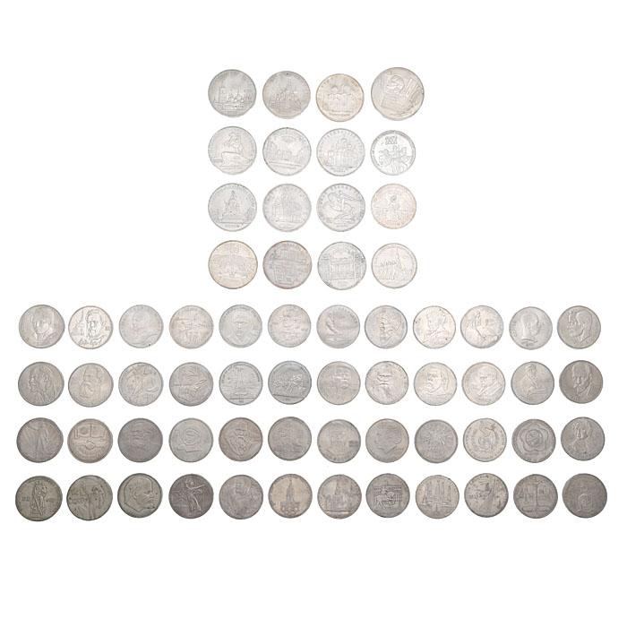 Комплект из 64 юбилейных монет СССР. Медно-никелевый сплав, 1965-1991 гг.