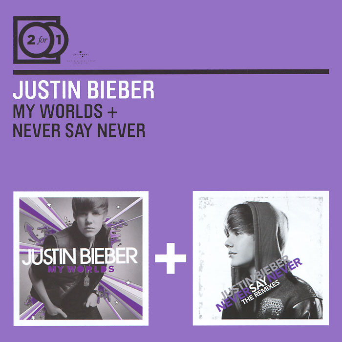 Джастин Бибер Justin Bieber. My Worlds / Never Say Never (2 CD) starwind sir8925 green gray утюг