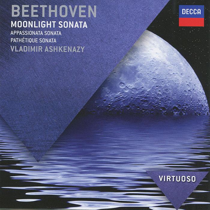 Владимир Ашкенази Beethoven. Moonlight Sonata newman sonata since beethoven 3ed