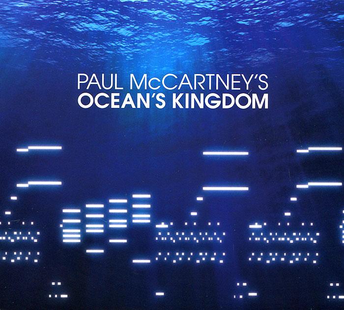 Пол Маккартни,The London Classical Orchestra,Джон Уилсон Paul McCartney. Ocean's Kingdom epiphone ltd matt heafy signature les paul custom ebony