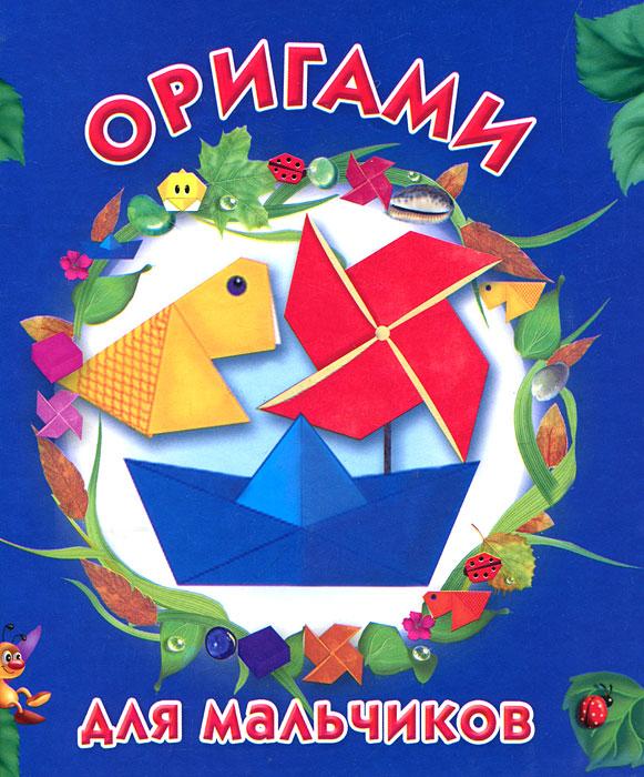 Оригами для мальчиков реактивные самолеты из бумаги