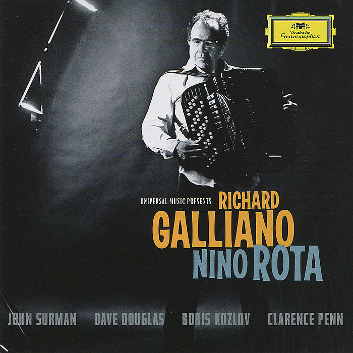 Ричард Гальяно Richard Galliano. Rota