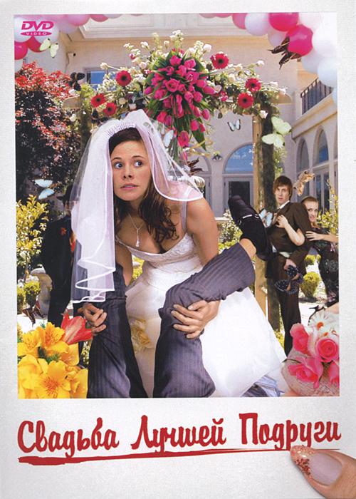 Свадьба лучшей подруги жених в узбекистане должен купить невесту