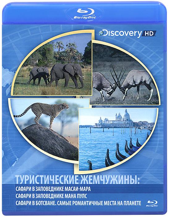 Discovery: Туристические жемчужины. Диск 1 (Blu-ray) discovery лучшие места для свадеб