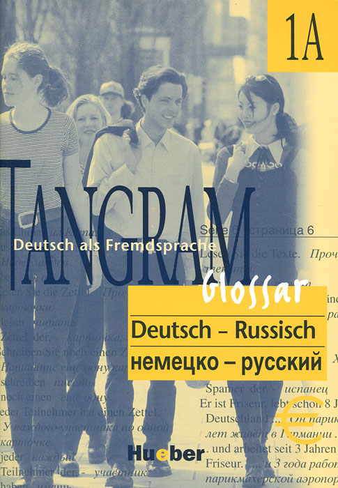 Glossar Deutsch-Russisch: Tangram 1 A / Словарь немецко-русский menschen a1 glossar deutsch russisch
