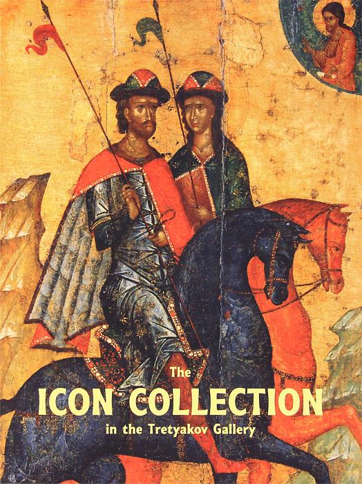 The Icon Collection in the Tretyakov Gallery (+ СD-ROM) шедевры древнерусской литературы