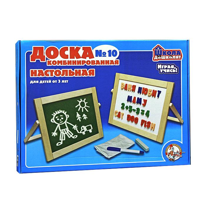 Доска комбинированная №1000976Эта двухсторонняя доска гораздо лучше школьной! С одной стороны на ней можно писать мелом, а с другой можно рисовать и писать маркерами и прикреплять магнитные буквы и цифры. В набор входит яркая магнитная азбука, состоящая из букв русского и английского алфавитов, а такжецифры и знаки (всего 120 элементов), доска, мел, маркер на водной основе и тряпочкадля стирания надписей.Играя, ребенок учится не бояться стоять у доски и учеба превращается в увлекательное приключение! Характеристики:Материал: дерево, пластик, текстиль. Размер доски: 40,5 см х 32 см. Высота буквы, цифры: 3,5 см. Размер мела: 1 см х 1 см х 8 см. Длина маркера: 13,5 см. Размер упаковки: 45 см х 34 см х 4 см. доска, мел, маркер на водной основе, тряпка, 120 цифр и букв на магнитах.